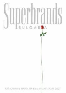 Bulgaria Volume 1