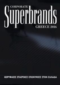 Greece Volume 5