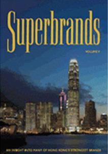 Hong Kong Volume 5
