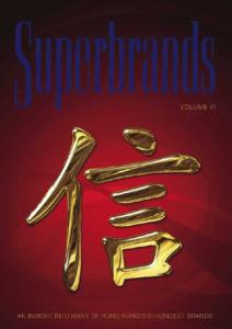 Hong Kong Volume 6