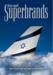 Israel Volume 2