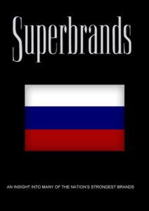Russia Volume 4