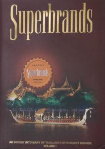 Thailand Volume 3