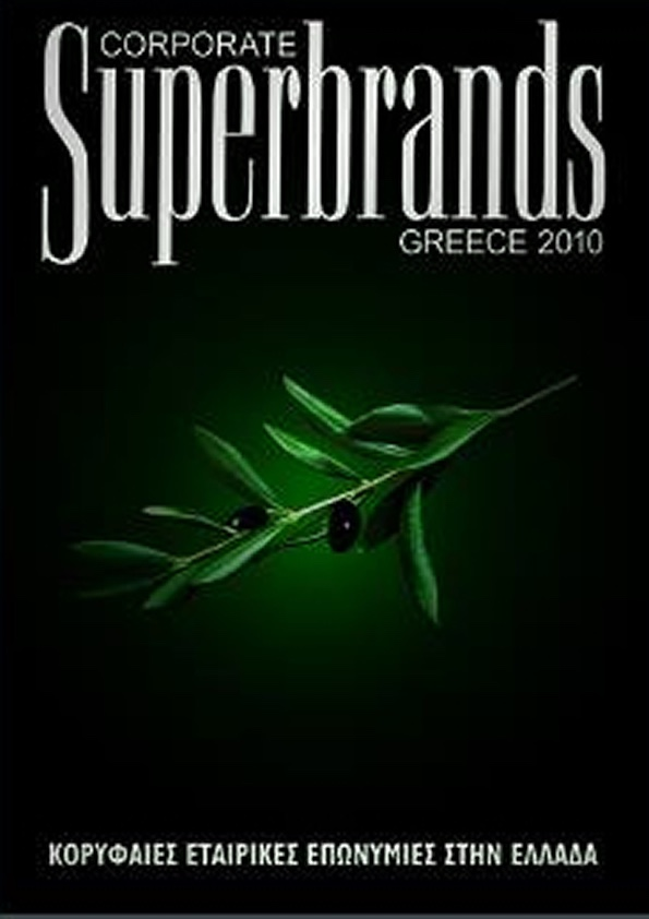 "<span style=""color: #000;"">Greece Volume 3</span>"