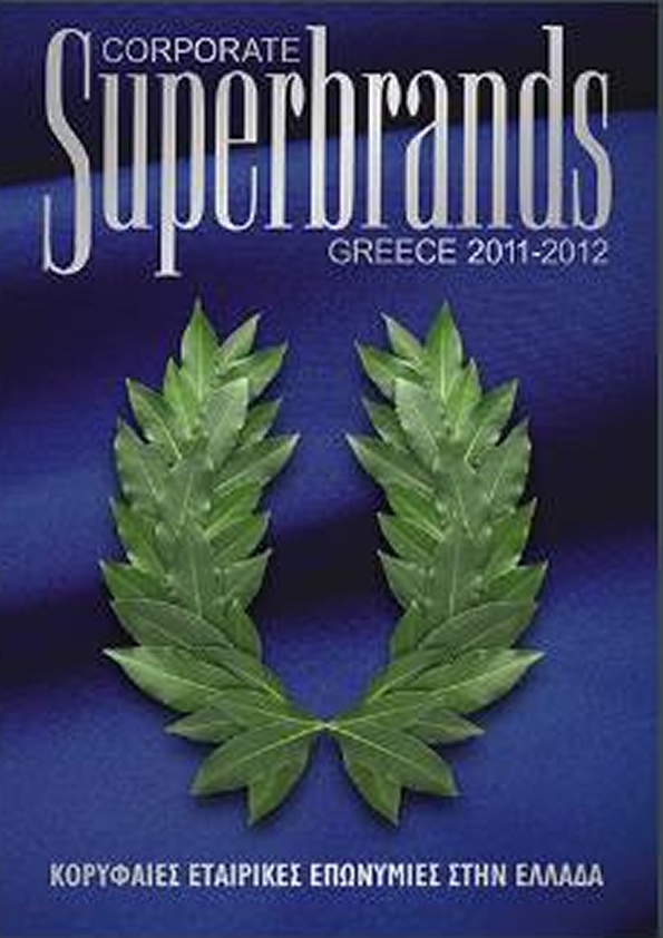 "<span style=""color: #000;"">Greece Volume 4</span>"