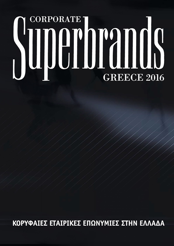 "<span style=""color: #000;"">Greece Volume 5</span>"